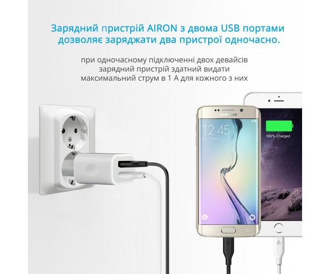 Универсальное зарядное устройство USB (5V/2A)