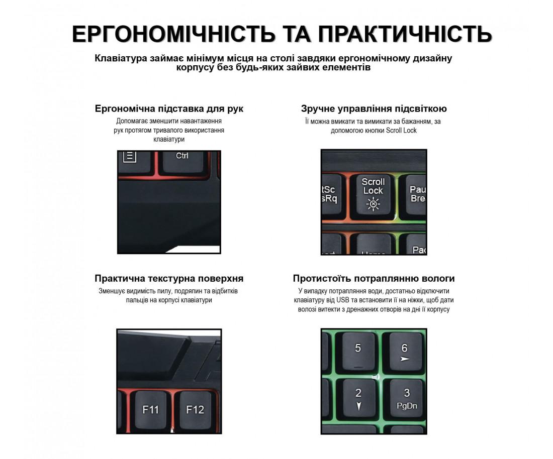 Клавиатура игровая проводная Piko KX3