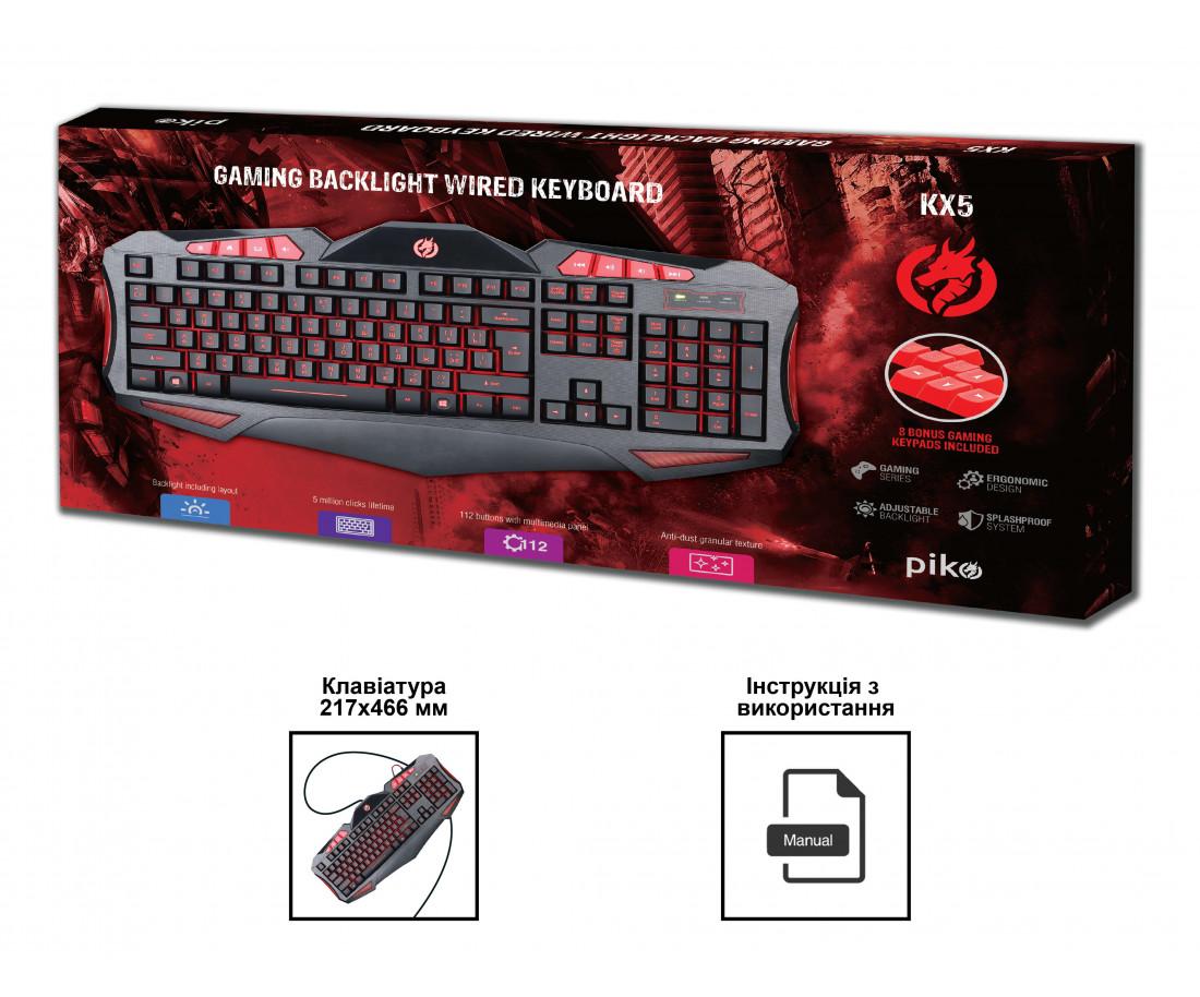 Клавиатура проводная игровая Piko KX5