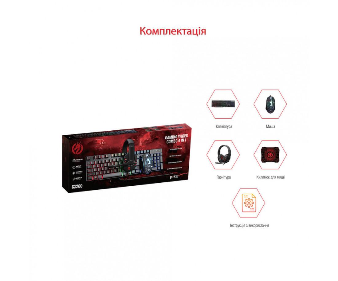Комплект проводной Piko GX200 USB (черный)