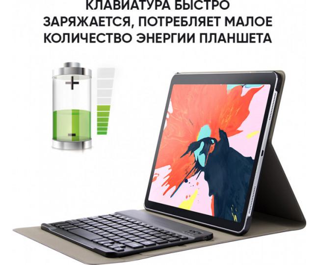 Чехол для планшета Airon Premium для Apple iPad Pro 12.9  с клавиатурой Black