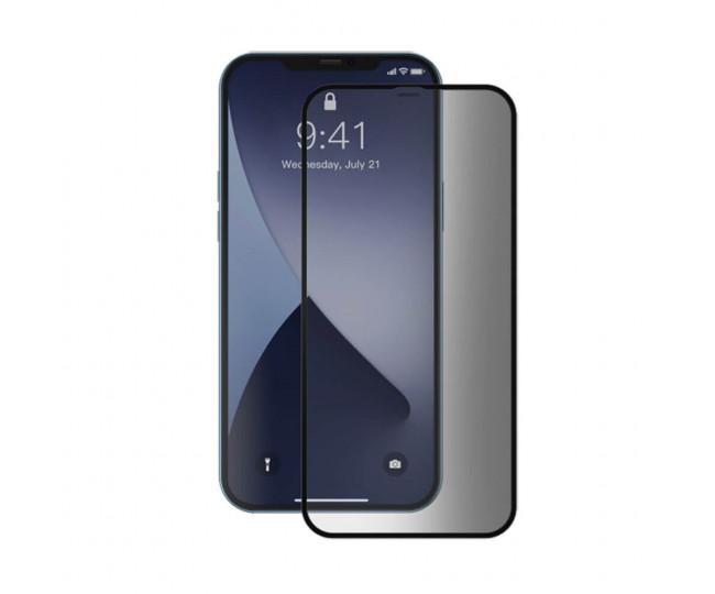 Защитное стекло Privacy для iPhone 12/12 Pro б/к