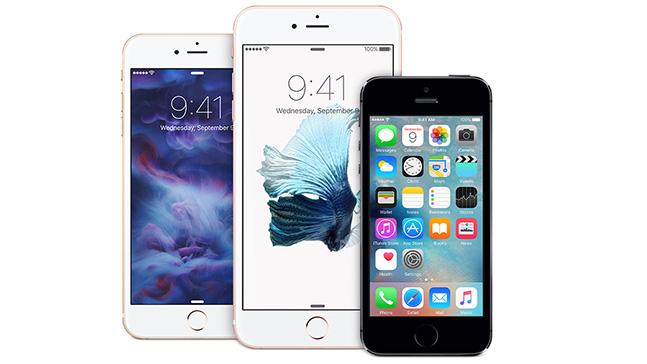 Где купить в Киеве iPhone 6, 6+, Iphone7,7+ и другие продукты Apple