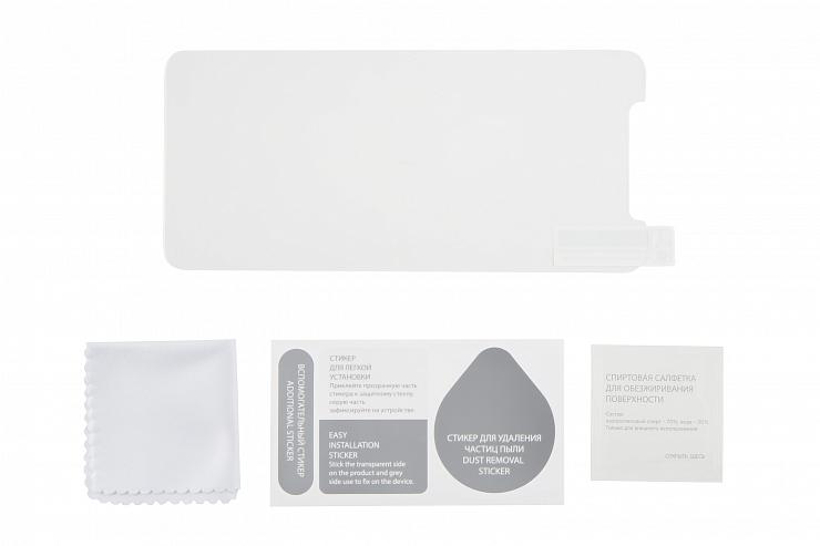 Защитное стекло Mocolo Nano Optics UV Liquid для Samsung S8