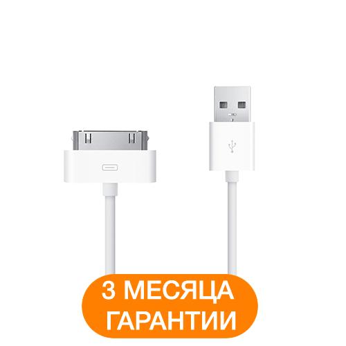 Купить Оригинальная зарядка (зарядное устройство) для iPhone 2G/3G/3Gs/4/4s/iPad 1/2/3, Apple