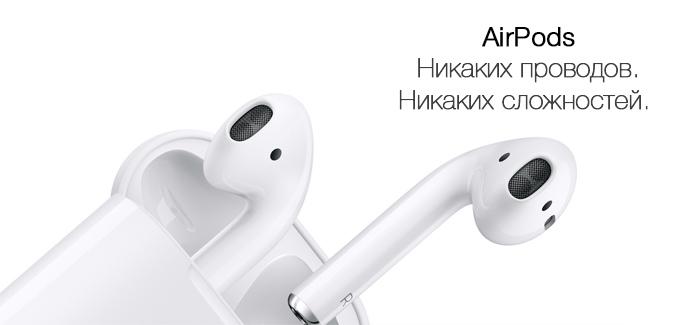 Наушники Apple AirPods MMEF2